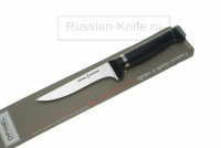 Нож кухонный Opinel Intempora 222 Meat & Poultry 40153
