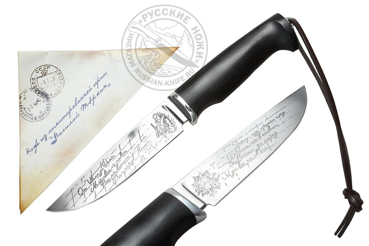 Купить подарочные ножи оружейникъ