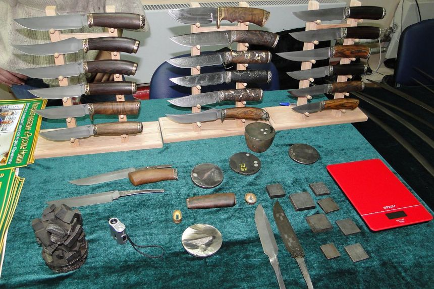 Ножи Пампуха