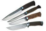 ножи АиР Златоуст