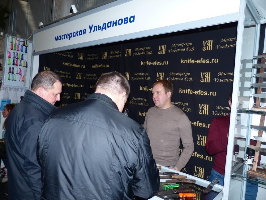 17-я Московская выставка АРСЕНАЛ (ноябрь 2015)