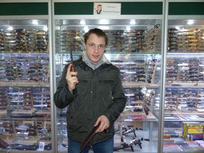 Константин, выиграл нож Осетр от мастерской Чебуркова