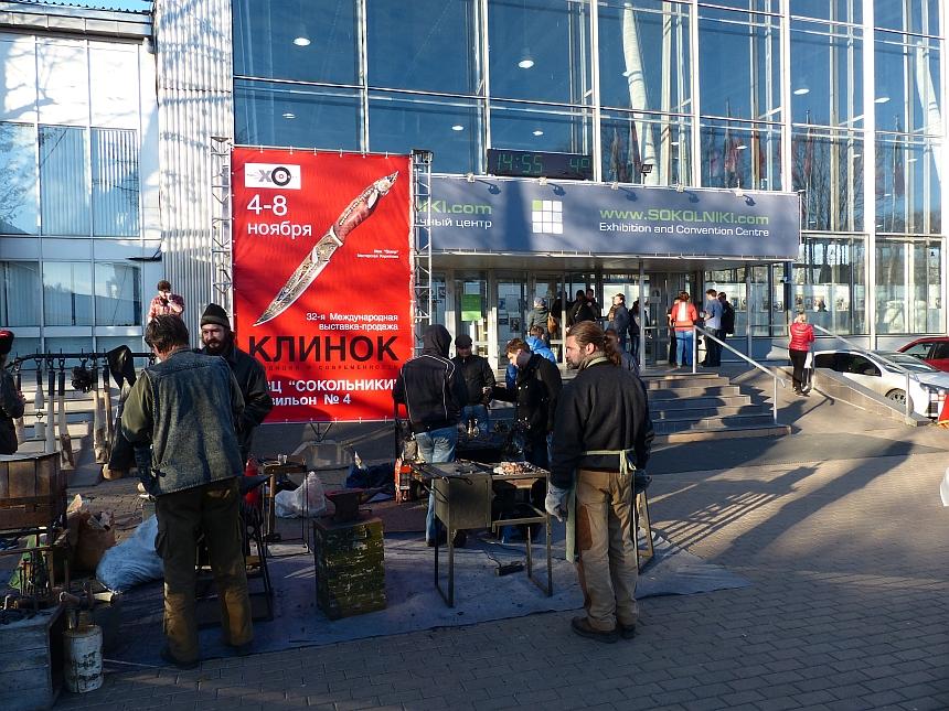 32-я международная выставка «Клинок - традиции и современность» магазина Русские Ножи, ноябрь 2015г
