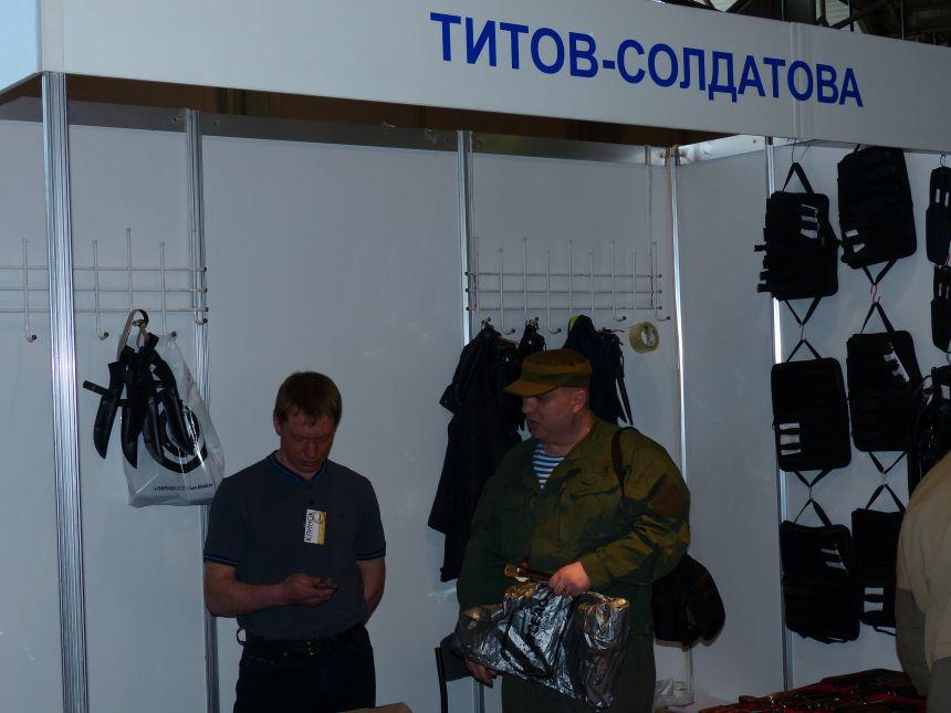 31-я международная выставка «Клинок - традиции и современность» магазина Русские Ножи, март 2015г
