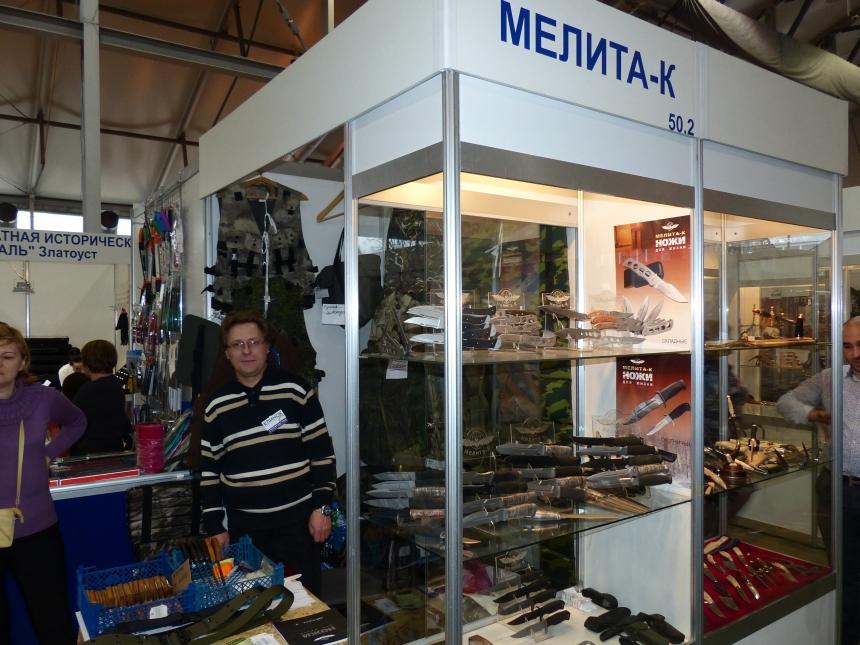 33-я международная выставка «Клинок - традиции и современность» магазина Русские Ножи, апрель 2016г