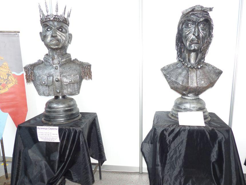 Международная выставка Клинок