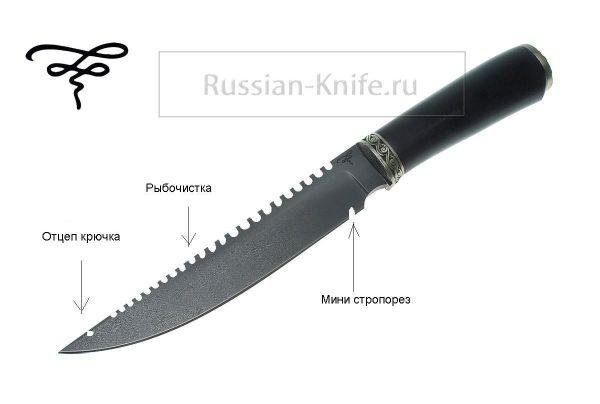 конкурс - Нож для рыбака