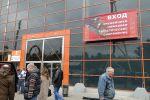 34-ая международная выставка Охота и рыболовство на Руси