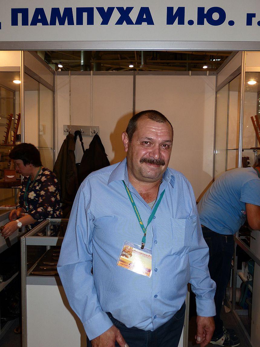 34-ая международная выставка Охота и рыболовство на Руси - фотоотчет магазина Русские Ножи