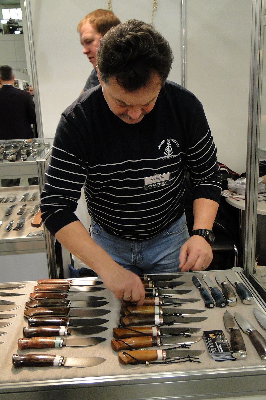 """Международная выставка """"Охота. Рыбалка. Отдых"""" в Международный выставочный центр """"Крокус Экспо"""""""