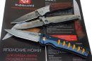 складные ножи японской фирмы Mcusta