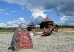 Исторический комплекс Сугорье